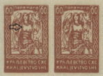 Slovenija shs 1920 60 para stamp: Dot on girl's blouse
