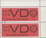 GDR official stamp error: black dot in D of DDR