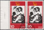GDR postage stamp plate error, trade unions