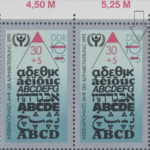 GDR postage stamp plate error, literacy day