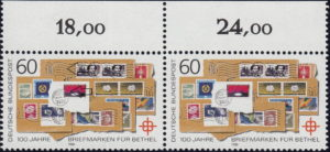 Germany 1988 postage stamp error: White dot in the red stamp in the center
