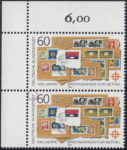 Germany 1988 postage stamp error: Horizontal line of the letter T in BUNDESPOST broken