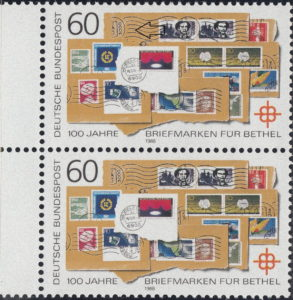 Germany 1988 postage stamp error: Dot below the fourth wavy line in the postmark