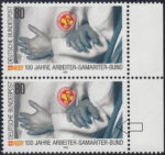 Germany 1988 postage stamp error: Red dot on the shirt above letter U in BUND