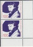 Germany postage stamp variety Käthe Dorsch
