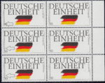 Germany 1990 postage stamp error: Tiny dot in numeral 5 in denomination (the first stamp)