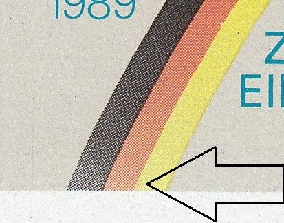 Germany 1988 postage stamp error: Red line on the yellow field of the German flag in the lower left corner