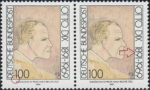 Otto Dix postage stamp error: Lower frame below numeral 1 in denomination broken
