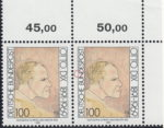 Otto Dix postage stamp error: Frame next to the letter N in BUNDESPOST broken