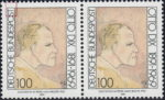 Otto Dix postage stamp error: Thin line over letter T in BUNDESPOST