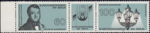 Germany plate flaw on postage stamp: damaged P