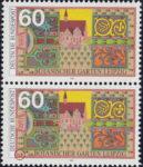 Leipzig garden postage stamp error