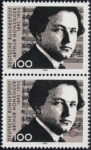 Germany, Honegger postage stamp error