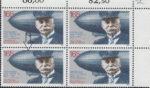 Germany, Ferdinand von Zeppelin postage stamp plate error