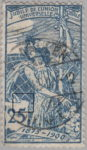 Switzerland, postage stamp plate error: denomination plate damaged
