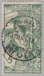 Switzerland, postage stamp error: green dot next to 5
