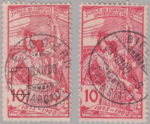 Switzerland, postage stamp plate error: spots