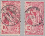 Switzerland, postage stamp plate error E in UNIVERSELLE