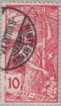 Switzerland, postage stamp error upper borderline damaged