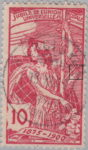 Switzerland, postage stamp plate error Swiss flag engraving