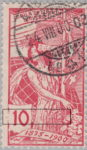 Switzerland, postage stamp error thin line