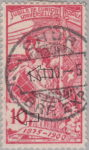 Switzerland, postage stamp error circle on shoulder