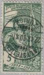 Switzerland, postage stamp error vertical line