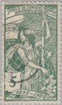 Switzerland, postage stamp error 5 with shade