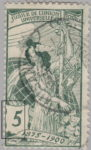 Switzerland, postage stamp error two crossing lines