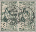 Switzerland, postage stamp error additional thin line