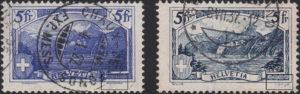 Switzerland, postage stamp types, 5 fr, Vierwaldstätter See mit Rüli