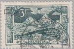 Switzerland, postage stamp error: Die Mythen mountain
