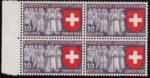 Switzerland: postage stamp plate error, Exhibition
