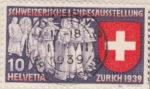 Switzerland: postage stamp error, pale impression