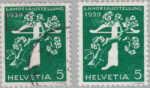 Switzerland 1939 National Exhibition stamp plate error: white spot below year mark