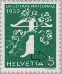 Switzerland 1939 National Exhibition stamp plate error: white spot on 5