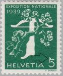 Switzerland 1939 National Exhibition stamp plate error: white spot on 5