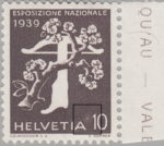 Switzerland 1939 National Exhibition stamp error: retouching between A and denomination