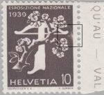Switzerland 1939 National Exhibition stamp error: damaged right frame