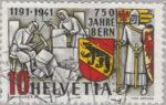 Switzerland: postage stamp plate error, 750 years of Bern