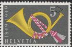 Switzerland: postage stamp error, posthorn