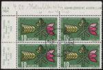 Switzerland: postage stamp error, garden exhibition