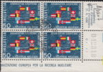 Switzerland: postage stamp error, CERN