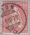 Switzerland, Sitting Helvetia, stamp error: Bottom borderline split