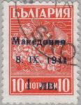 Germany Macedonia postage stamp overprint error thin dots