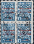 Germany Macedonia postage stamp overprint variety dot in date mark shifted upwards