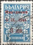 Germany Macedonia postage stamp overprint error thin dot