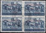 Germany Macedonia postage stamp overprint error month mark damaged
