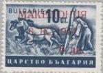 Germany Macedonia postage stamp overprint error damaged letters