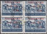 Germany Macedonia postage stamp narrow 4